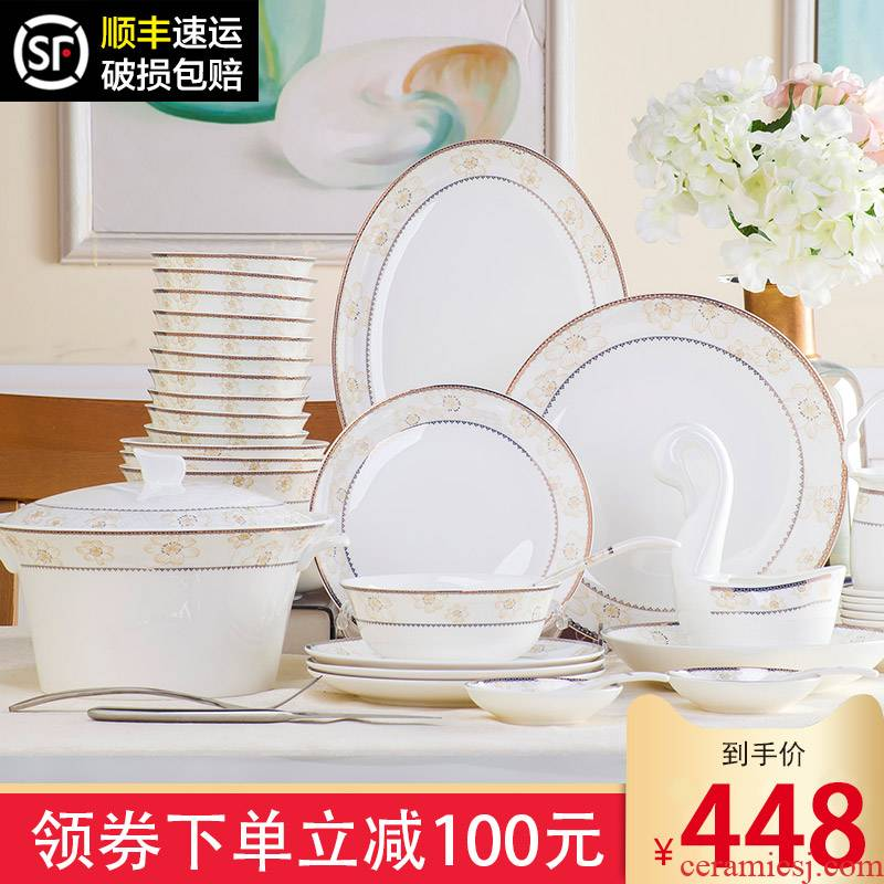 Ipads China tableware suit European jingdezhen ceramics up phnom penh dishes chopsticks dishes suit household contracted combination