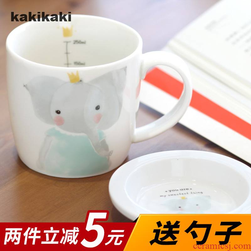 Kakikaki animal kingdom breakfast cup ceramic cups with cover with a cup of mercifully milk cup children 's milk cup