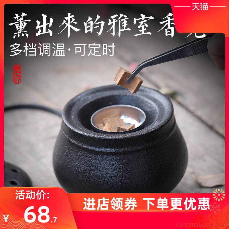 Smoked incense buner ceramic electric censer creative electronic plug-in in electric household sandalwood aloes small indoor incense incense buner