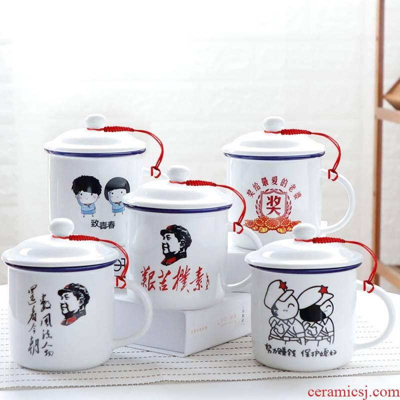 Old creative nostalgic classic sayings imitation enamel cup tea urn glass keller cup cup MAO name restoring ancient ways