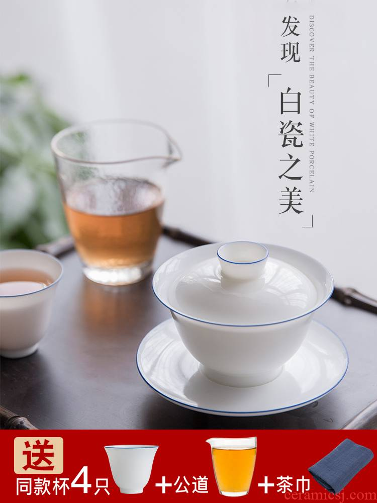 Pure manual only three tureen thin foetus large bowl cups jingdezhen sweet white porcelain tea bowl set tea service