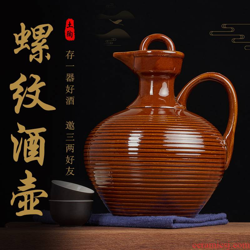Small oil can ceramic large household kitchen supplies large narrow high - capacity pointed expressions using