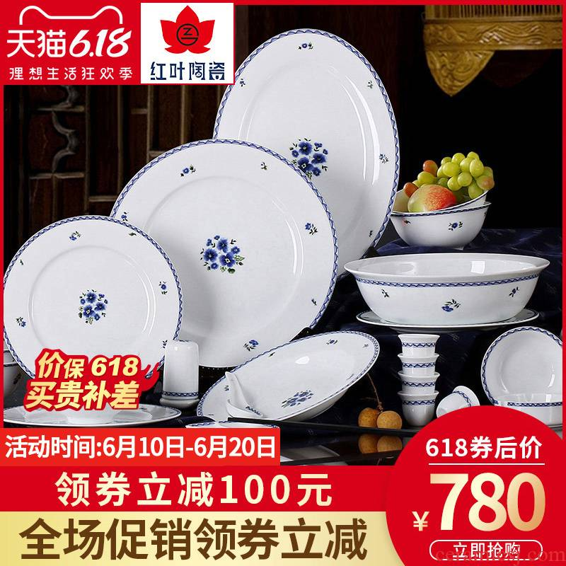 Red porcelain ceramic tableware suit which Chinese blue and white porcelain tableware Han Guoju jingdezhen porcelain bowl