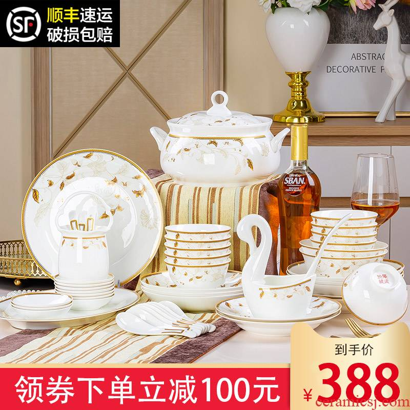 Dishes suit household contracted Europe type combination of jingdezhen ceramic tableware chopsticks at up phnom penh ipads porcelain tableware Dishes