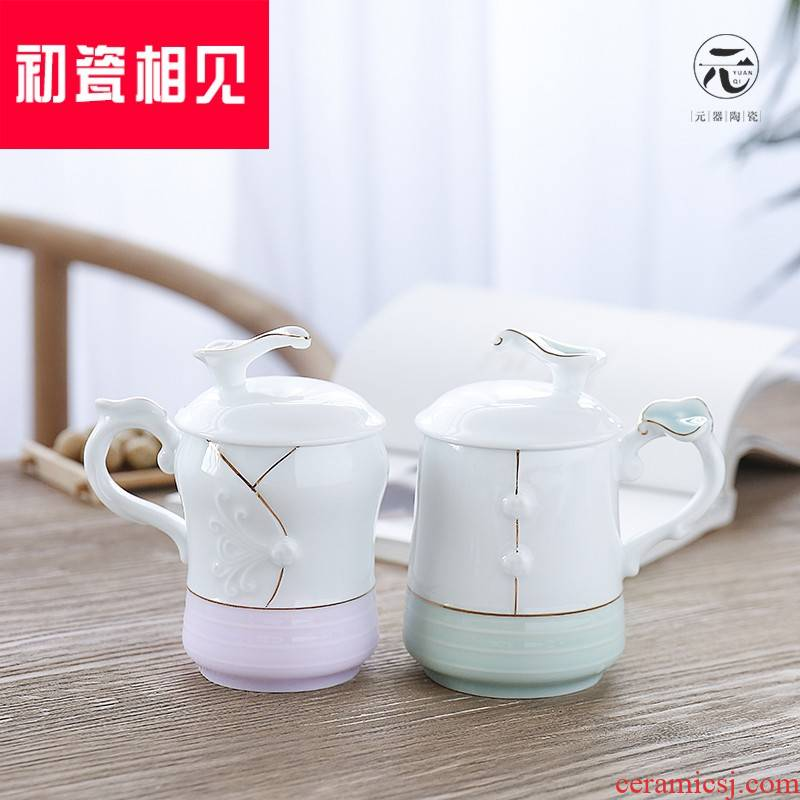 Porcelain meet each other in the early celadon ceramic cups with cover creative cup contracted household glass move couples cup for cup