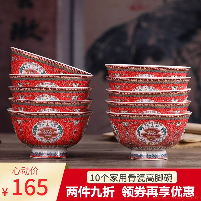 Jingdezhen ceramic gifts prevent hot tall bowl ipads porcelain antique Chinese big bowls of rice bowls of noodles in soup bowl bowl bowl