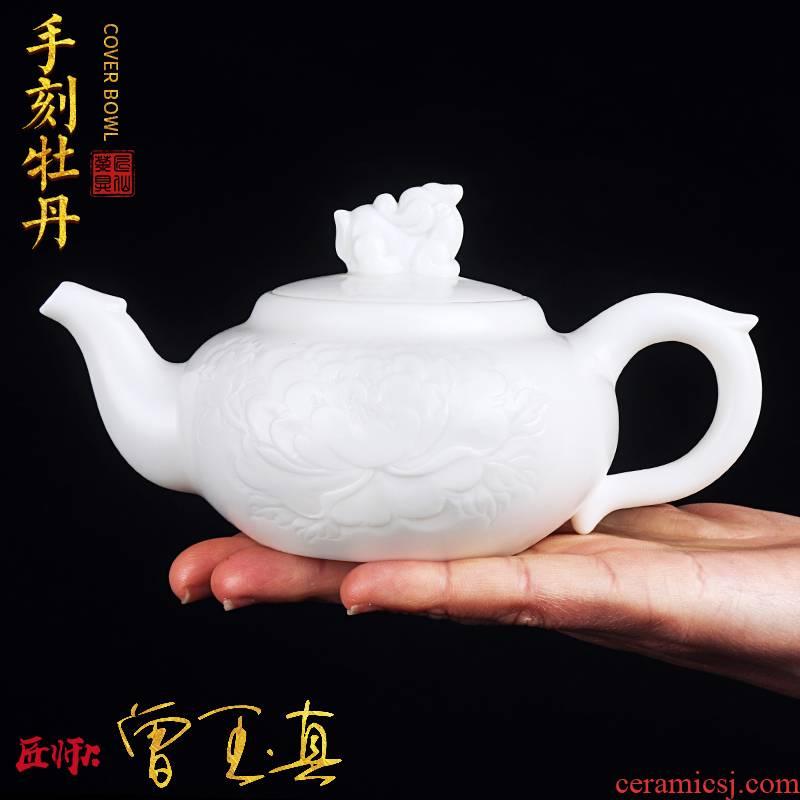 Artisan fairy Zeng Yuzhen master hand carved white porcelain teapot large ceramic filtration kung fu tea set jade CiHu