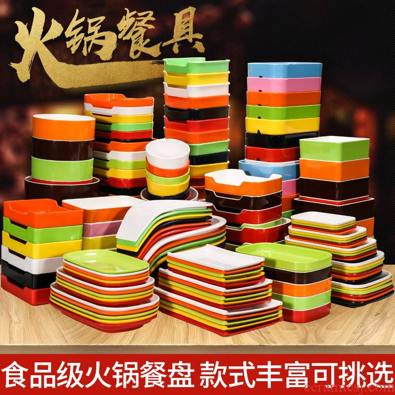 Melamine selections show plate plastic so sweet dish barbecue rectangle plate buffet hotpot restaurant dishes ltd.