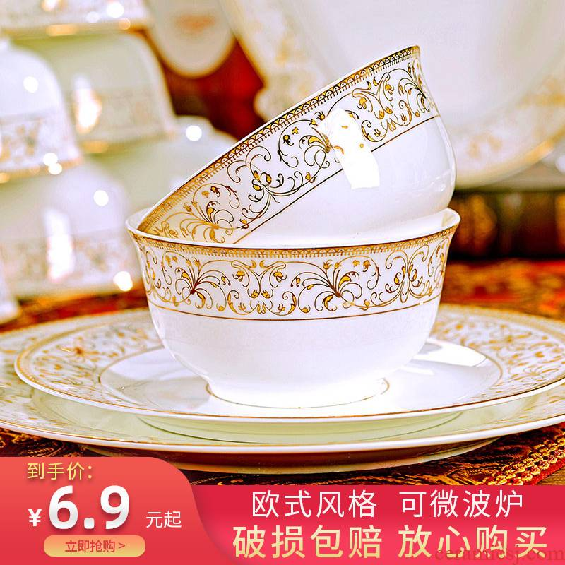 For household jobs the cutlery set dishes European dishes Chinese yellow rice bowls up phnom penh dish soup bowl ceramics