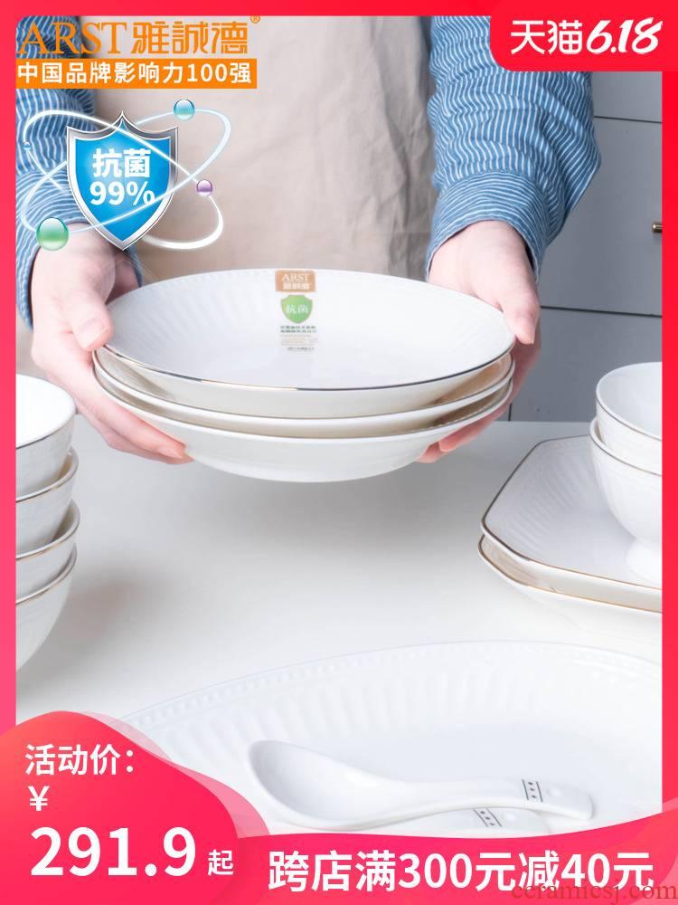 Ya cheng DE dish bowl bowl set porcelain dish dinnerware set high - class European - style Nordic household combination