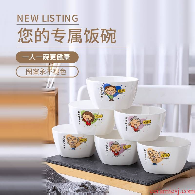 Three hundred m letters 2 parent - child tableware creative express cartoon job family household ceramic bowl chopsticks family suits for