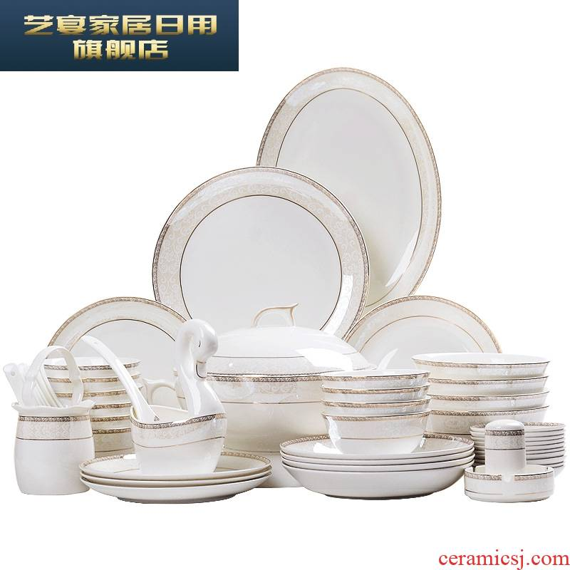 1 HMD tangshan ipads porcelain tableware suit European dishes suit household ceramic plate dishes combination of eating the food