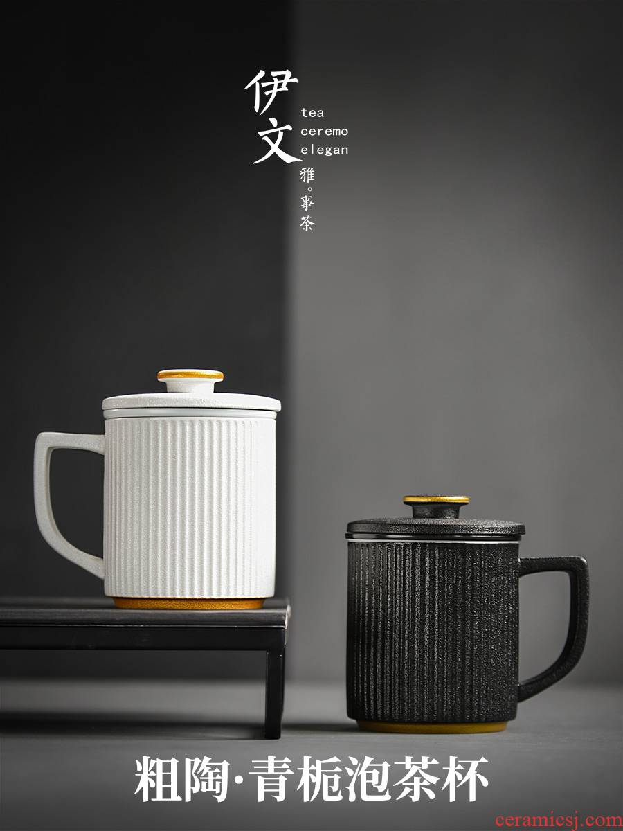 Evan ceramic stripes make tea cup office mark cup with cover glass household water separation filter cups