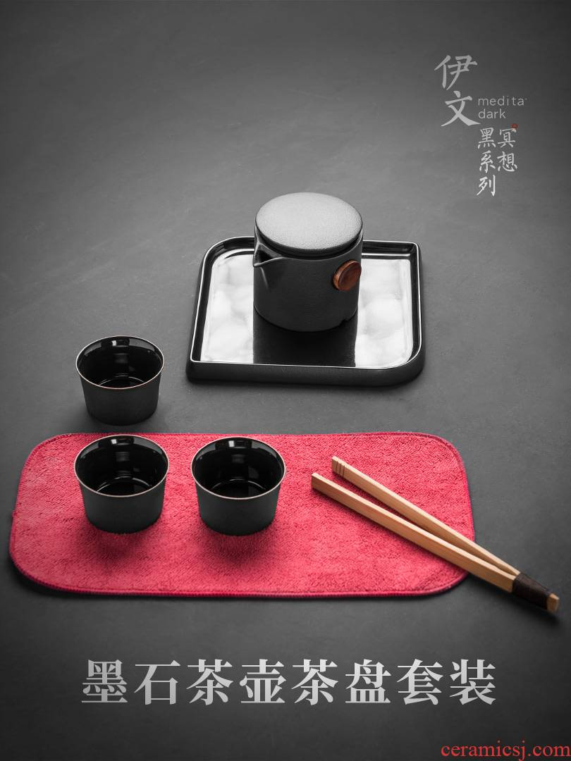 Evan kung fu tea set ceramic teapot tea tray for office whole household contracted small suit Japanese tea