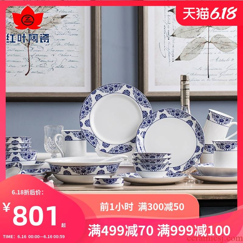 The Red leaves of jingdezhen ceramic Chinese household tableware suit European contracted dishes chopsticks food dish