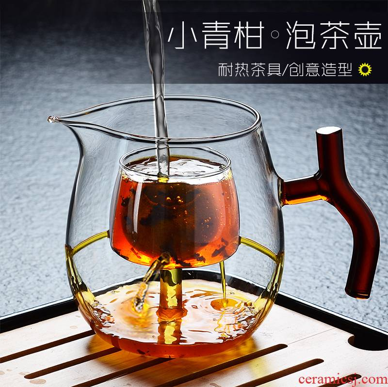 Who was spinosa, explosion - proof heat resisting high temperature resistant glass special fair brewed tea cup boiling tea ware kung fu tea cup
