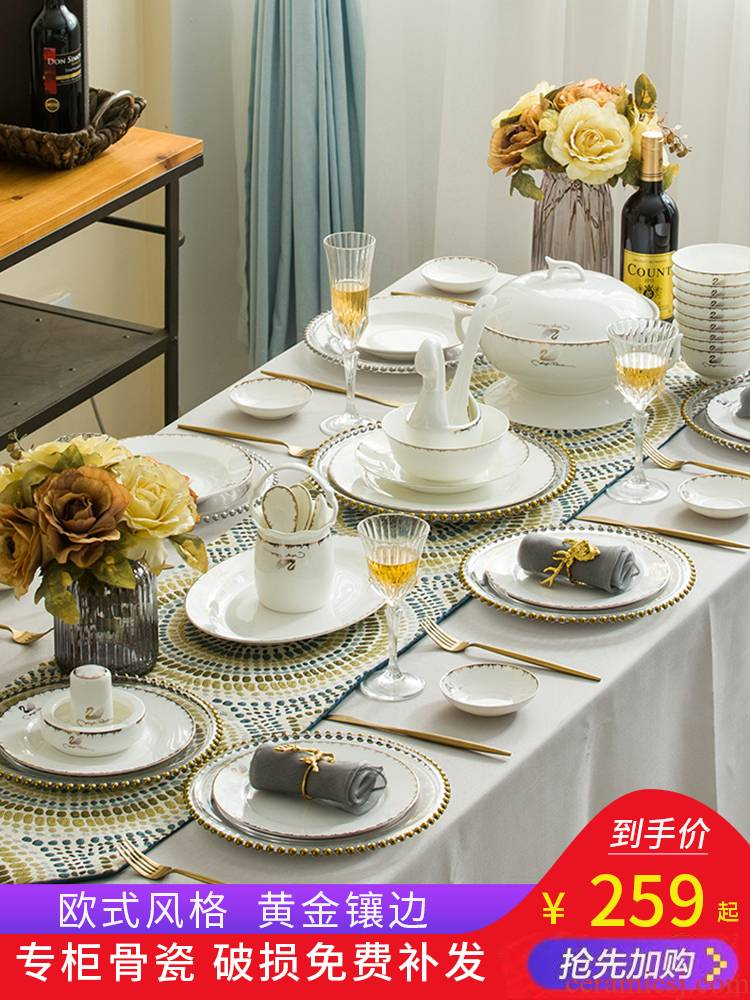 The dishes suit household porcelain tableware dishes chopsticks contracted Europe type 56 skull jingdezhen ceramic combination yellow up phnom penh