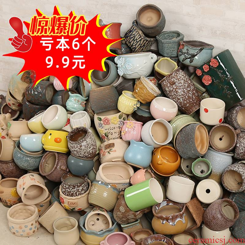 The Fleshy flowerpot ceramic special offer a clearance package mail breathable creative move rural meat meat the plants flower pot in large diameter