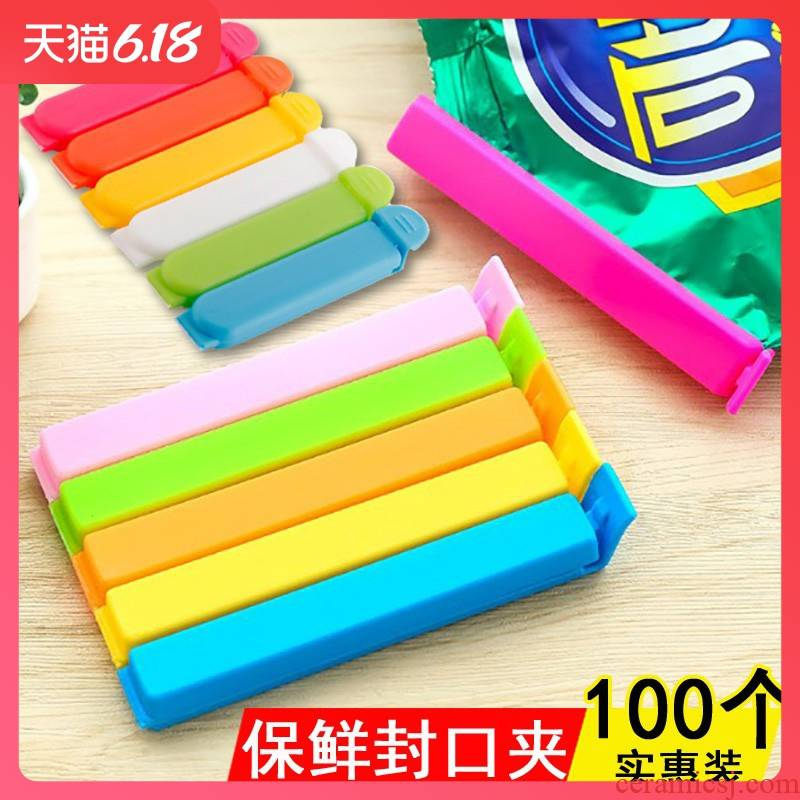 Huang qian sealing clamp seal bag sealing clip to fresh color tea snack food sealing plastic bags