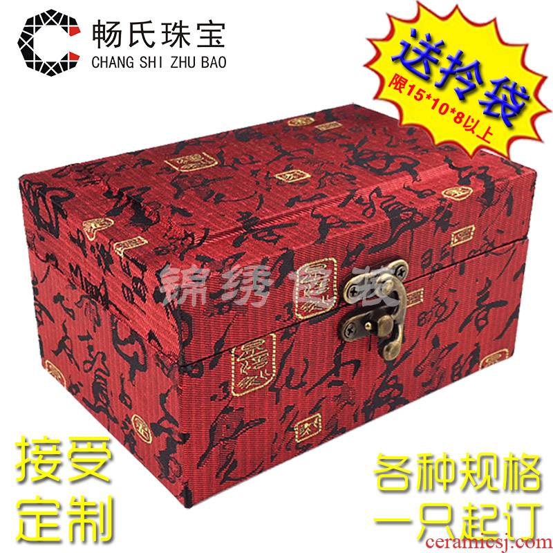 Wooden JinHe porcelain collectables - autograph play penjing collection jade crystal gift box packing box jewelry box