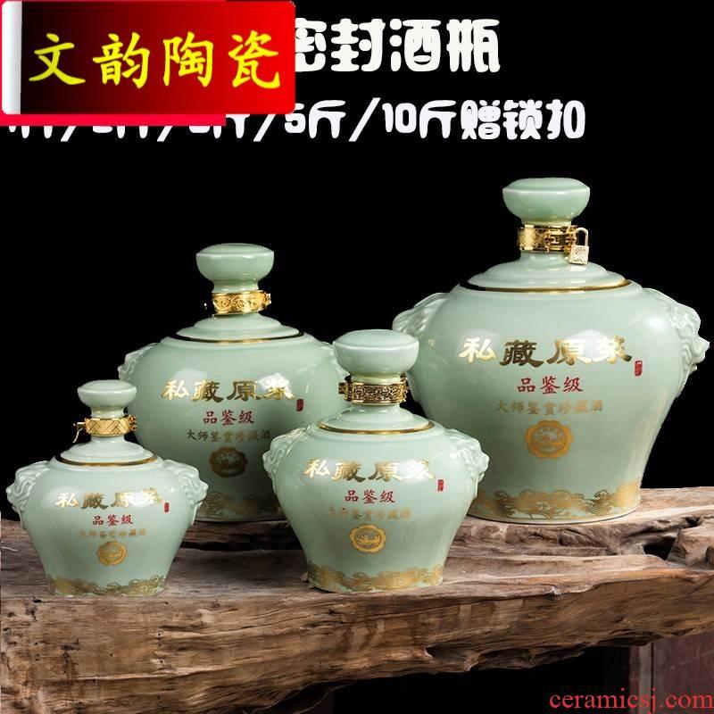Wen rhyme jingdezhen ceramic antique wine jar sealed bottle wine pot 1 catty 5 jins of 10 jins home wine