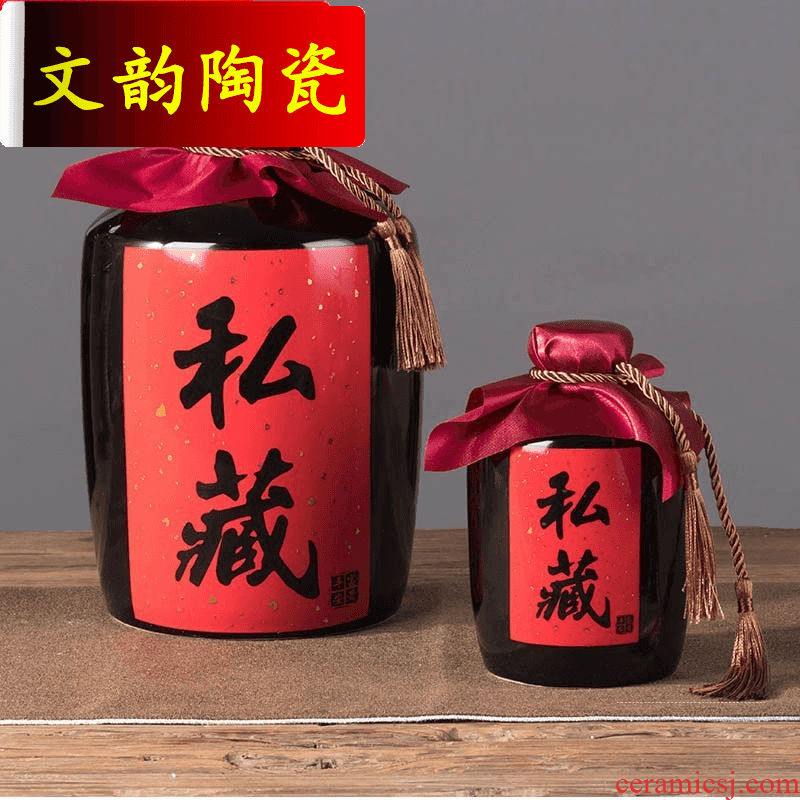Wen rhyme empty bottles of liquor bottles decoration creative ceramic archaize little hip household seal