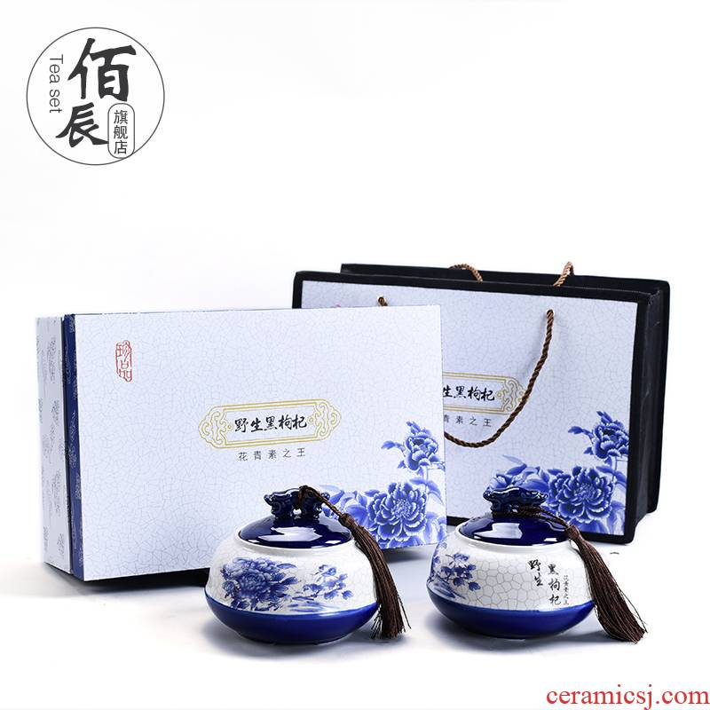 Wild black Chinese wolfberry medium sealed as cans of high - grade ceramic pot double pot gift gift box packaging gift giving tonic 250 g