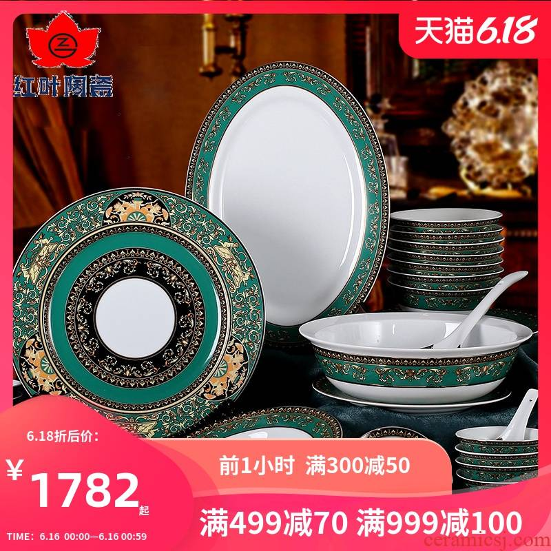 Red leaves authentic jingdezhen high temperature fine white porcelain European dishes suit porcelain tableware products to suit the green, apricot twist