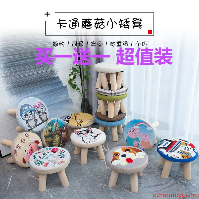Cloth art wood small who fashionable household creative small bench sitting room balcony children adults contracted low who tea table