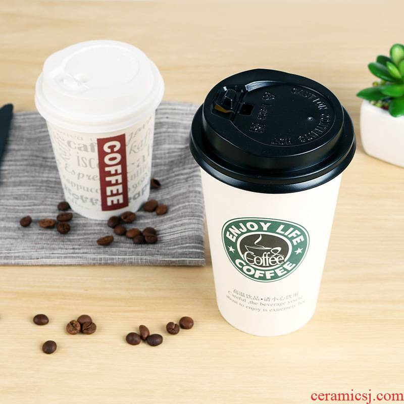 The Disposable paper cup upset with cover soya - bean milk packaging cup of hot and cold ultimately responds cup coffee milk tea to go 100 paper cups.