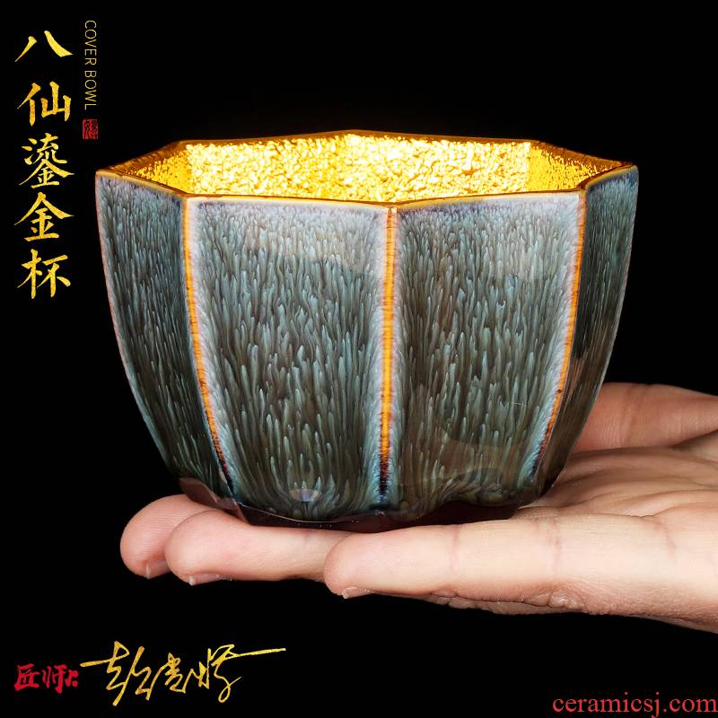 The Master artisan fairy Peng Guihui up gold light pure manual sample tea cup household ceramic masters cup single CPU