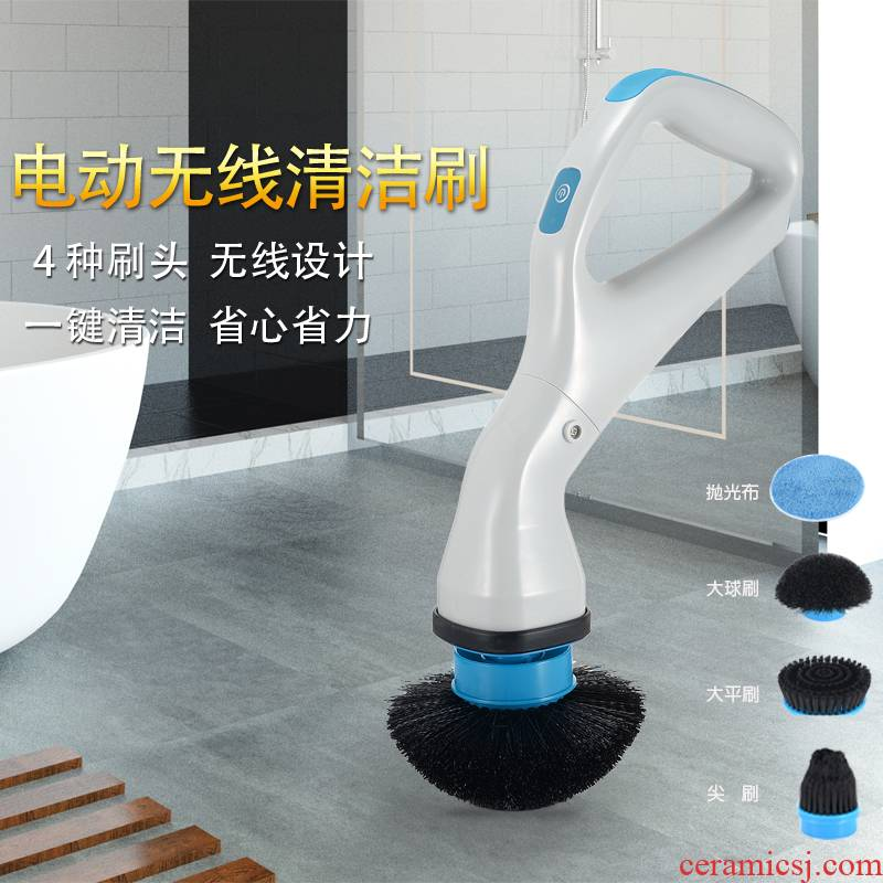 Wireless type charging bathroom toilet brush in the corner of ceramic tile aperture, multi - function cleaning brush glass cha an artifact
