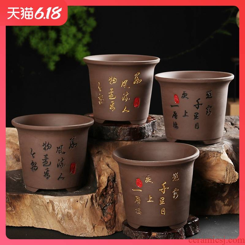 The Purple sand flowerpot green plant manual hand - made ceramic fangyuan breathable, fleshy form ancient Chinese wind full 10 yuan package mail desktop