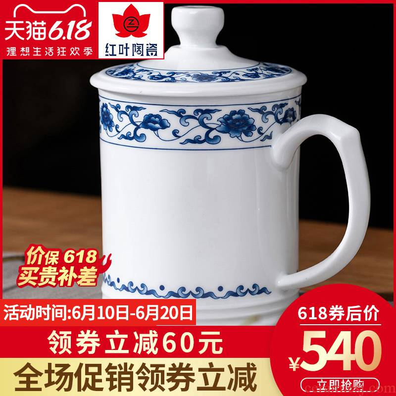 Red ceramic countries rich glass glaze jade white fine porcelain cup of a dish of tea cups with cover office cup cup personal gifts