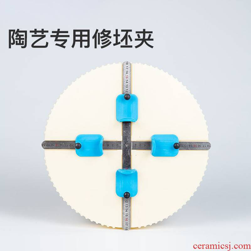 Ceramic billet clamp trim billet an artifact automatic centering fettling Ceramic tool ABS material