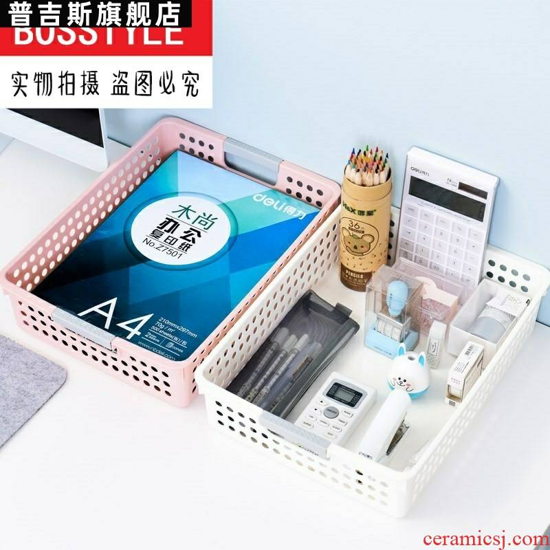 . Jewelry basket store manicure tools sitting room tea table multifunctional certificates household receive a case basket to tape