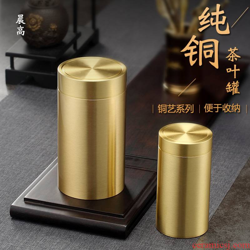 Morning high pure copper portable travel seal pot small store tea caddy fixings copper tea warehouse with small POTS