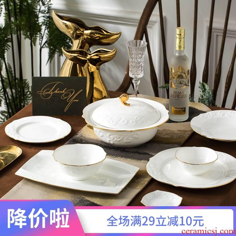 Ceramic dish dish dish beefsteak pan European up phnom penh ipads porcelain tableware creative home dishes set combination