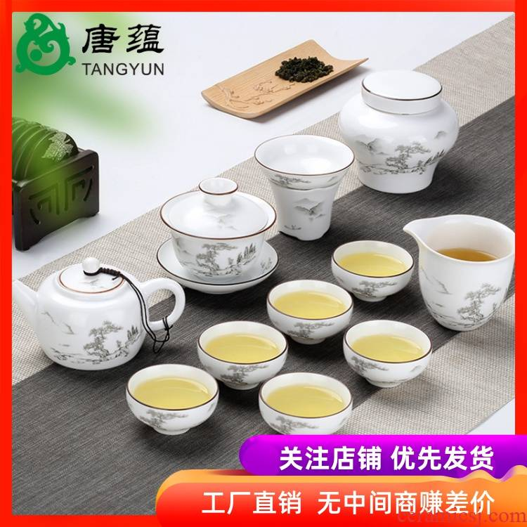 Household white porcelain tureen tea set the teapot kung fu large jade jingdezhen porcelain cups three cup fat white bowl