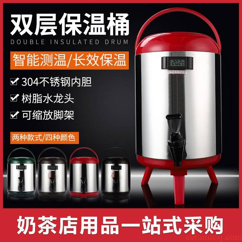 Stainless steel milk tea barrel milk tea shop special coffee, milk, juice barrel 10 to 12 litres high - capacity ltd. heat insulation barrels
