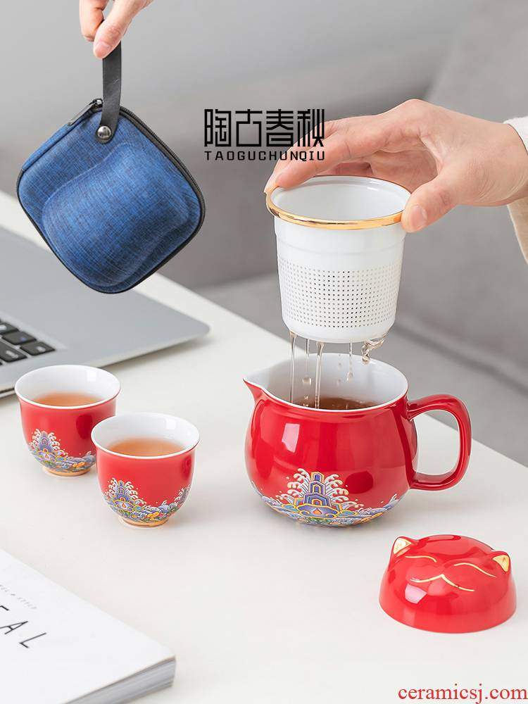 The portable wind tide crack cup ceramic a pot of 2 cup travel teapot household kung fu tea set small suit