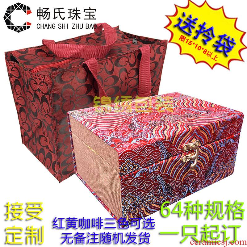 Chang 's jewelry wooden lock restoring ancient ways JinHe jade porcelain antique collection gift boxes custom order from stock
