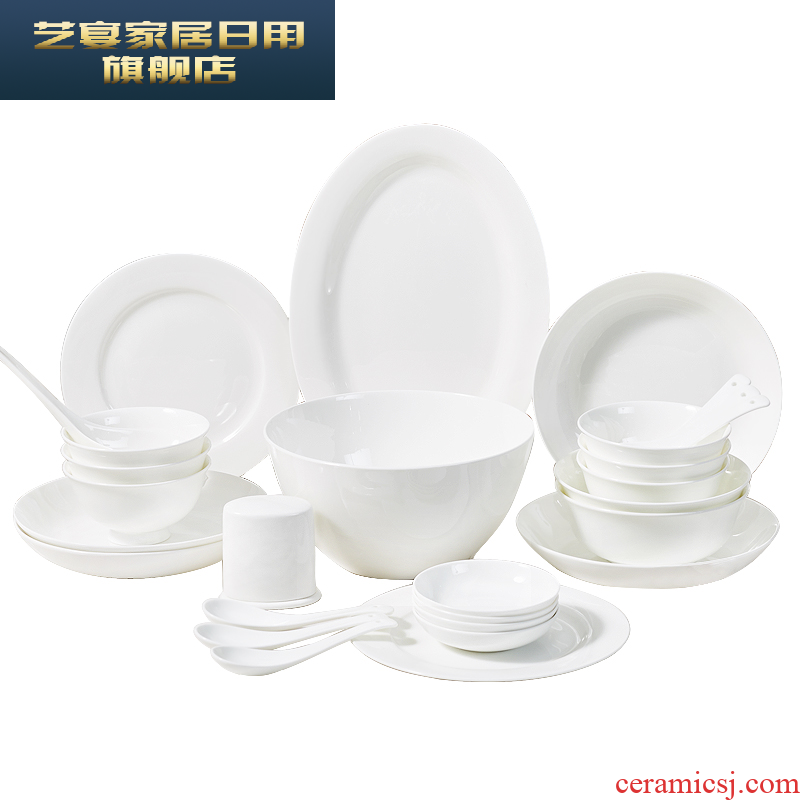 1 HMD household ceramics from ipads porcelain tableware suit dishes suit six pure white bowl bowl dish combination