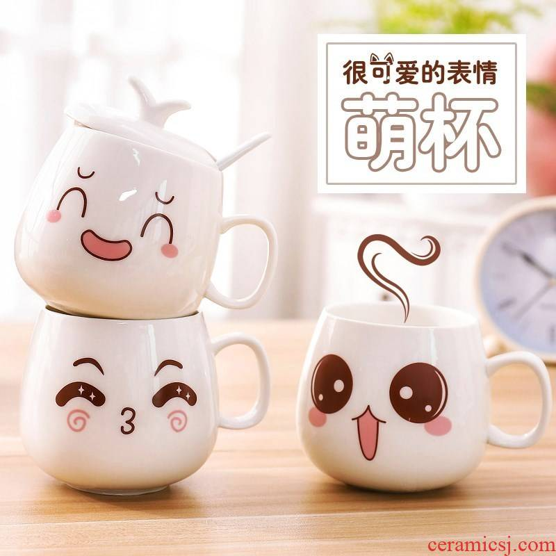 Creative expression cup with cover with a run of ceramic cup cup home coffee cup cartoon cup keller set move