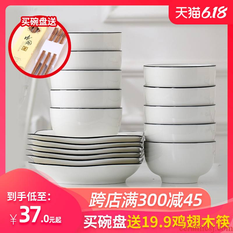 """Garland European ceramic dishes suit household of Chinese style tableware 5 """"rice bowls pure color simple dishes"""