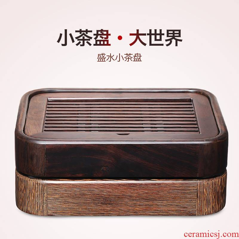 Tang Feng ebony tea home small tea table chicken wings wood tea tray storage type dry solid wood home kung fu mercifully tray