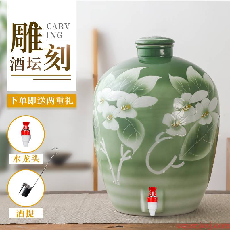 Jingdezhen 10/20/50 jin ceramic jar sealing hip household in large caches it mercifully wine bottle