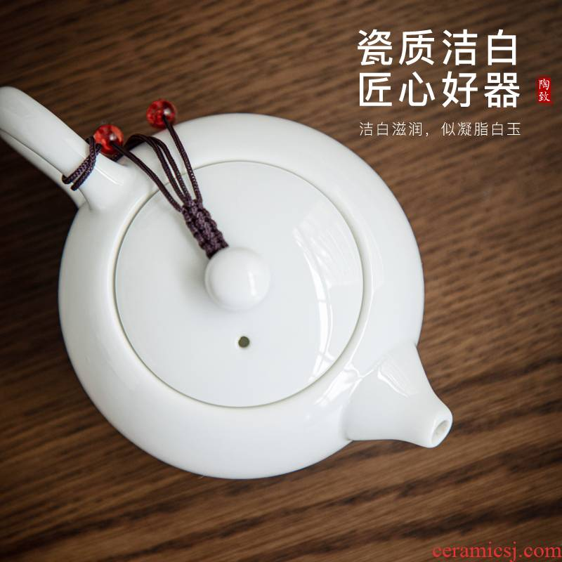 Small sweet white porcelain ceramic teapot tea teapot is single pot of kung fu tea set with filter hole household contracted beauty pot