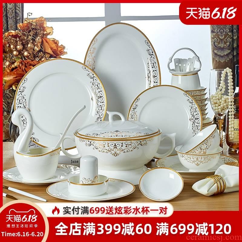 Cutlery set dishes home European 56 skull bowls yellow up phnom penh dish bowl chopsticks jingdezhen ceramic contracted combination