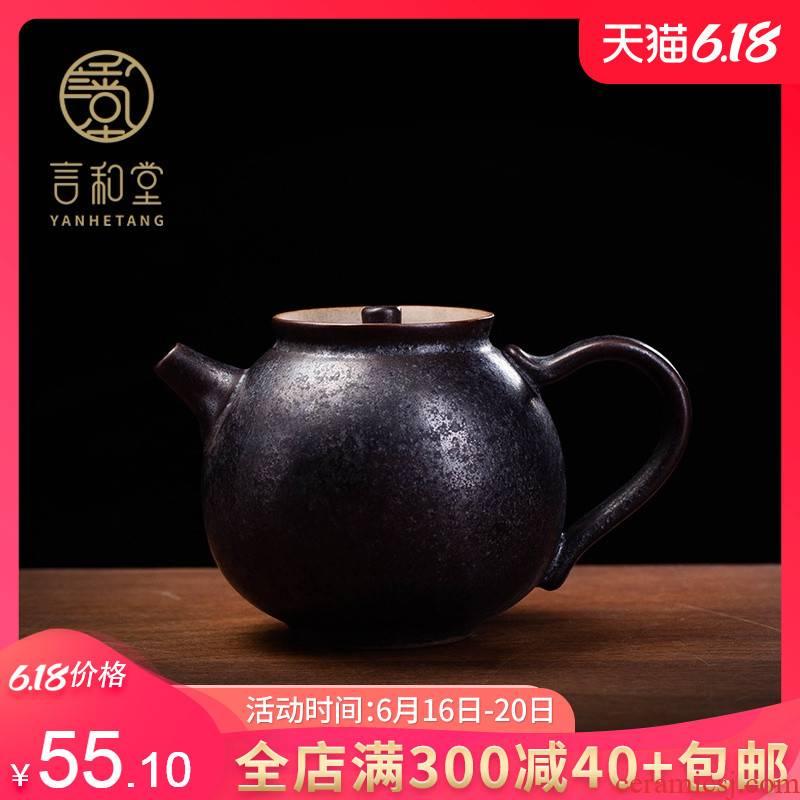 Manual and hall of single pot of iron glaze retro individual small pot teapot tea set home xi shi pot